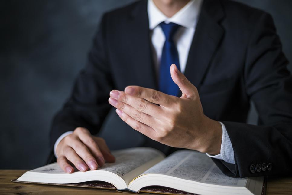弁護士法人あさか法律事務所 一般企業法務